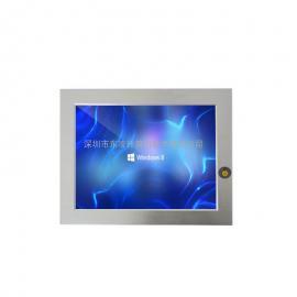 10寸三防IP65防水防尘防潮工业电脑嵌入式计算机