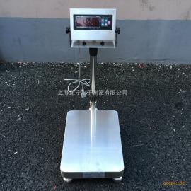 全不锈钢电子台秤 不锈钢报警台秤 150KG不锈钢电子秤