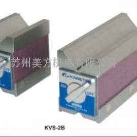 日本强力V型架 磁力V型架 强力KVS-2B永磁夹具