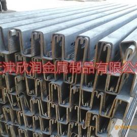 C型钢 光伏支架 C型钢价格 天津C型钢 光伏太阳能支架 天津Z型钢