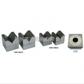 日本强力KMV-M020磁性V型架 江浙沪磁性V型槽夹具