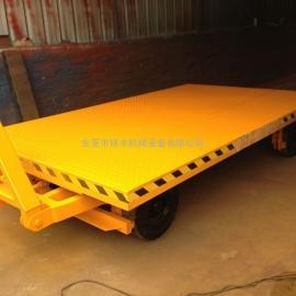 邮政散货物5吨平板拖车 四轮 机场行李牵引平板拖车