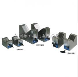 日本强力磁性V型槽KMV-125D 江浙沪强力永磁夹具