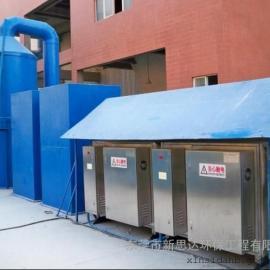 广东紫外线光解废气净化设备