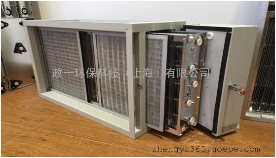 中央空调出风口组合净化装置