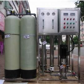 供应工业纯水机 RO制水机 反渗透水处理设备