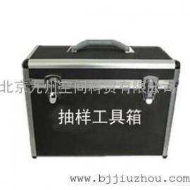 食品卫生抽样工具箱