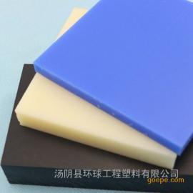 厚度5-200mm的誉塑牌upe板厂家-汤阴环球厂价直供
