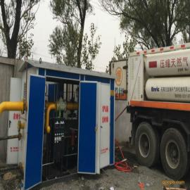 河北百亚燃气专业生产500 1000 1500立方压缩天然气减压撬设备