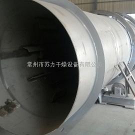 硫酸钾专用干燥机