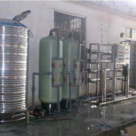 3吨每小时反渗透纯水设备工业用纯水机大型净水设备水处理系统