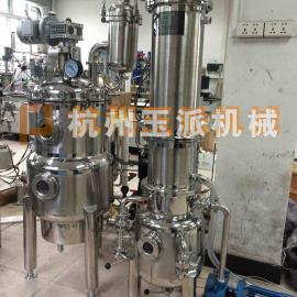 研究室真空减压稀释器/研究室大规模真空拌稀释器