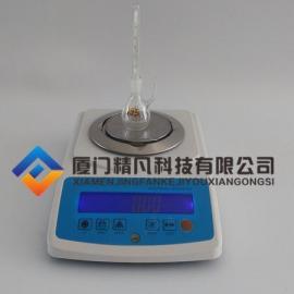 高精度粉体真密度测试仪
