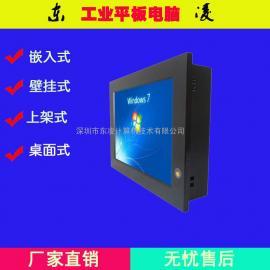 10寸低功耗工业电脑/10.4寸工业平板电脑/工业平板