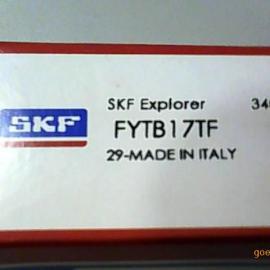 《岳阳SKF轴承一级总代理》skf调心滚子轴承
