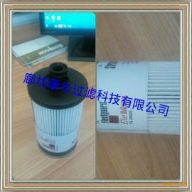 弗列加油水分离滤芯FS20020