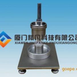 碳酸钙松装密度仪