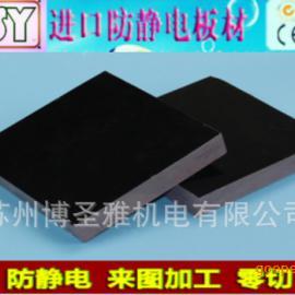 防静电电木板黑色防静电电木板防静电电木板黑色防静电电木板
