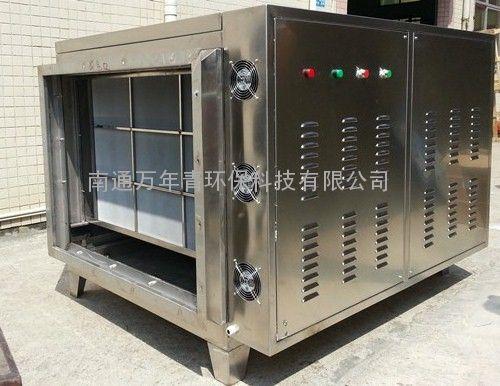 微波催化UV光解净化设备 高性能系列不锈钢 碳钢光解设备