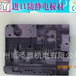 进口防静电POM板,防静电POM棒,防静电压棒