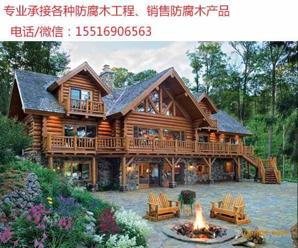 原始人小木屋建造 简单的小木屋建造 河南木屋
