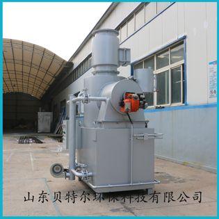 内蒙古畜禽垃圾焚烧炉做的好的厂家?贝特尔环保科技