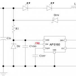 8A大电流、低成本、高品质、LED恒流驱动器