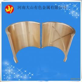 通用配件、铜瓦生产加工定制