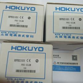 日本北阳HOKUYO 传感器PBS-03JN/DC24V