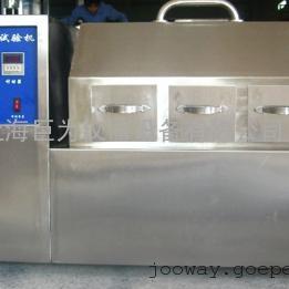 上海蒸汽老化试验箱厂家特价促销
