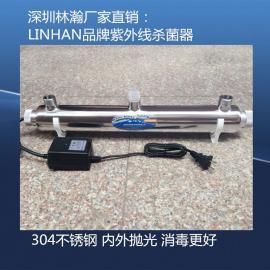 深圳厂家直销LINHAN紫外线杀菌器23w加厚不锈钢瞬间消毒