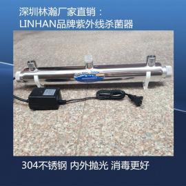 不锈钢紫外线杀菌器3吨管道式紫外线杀菌器