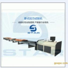广州双头螺栓卧式拉力试验机