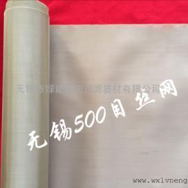 江苏304不锈钢筛网 江苏不锈钢轧花网 江苏不锈钢过滤网