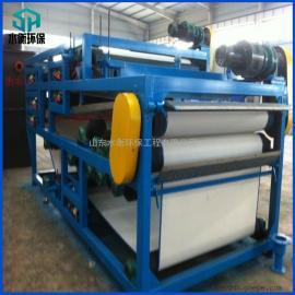 厂家直销 带式压滤机 工业污泥压滤机
