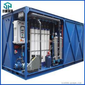 MBR一体化污水处理系统 膜分离技术处理
