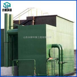 山东水衡环保厂家 MBR一体化污水处理设备