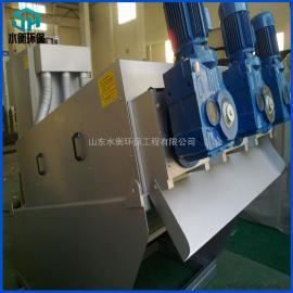 专业生产 叠螺式污泥脱水机