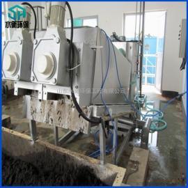 本行生产 叠螺式污泥脱水机