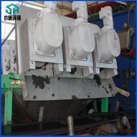 SH叠螺式污泥脱水机 大规模脱水机