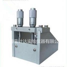 可调式湿膜制备器