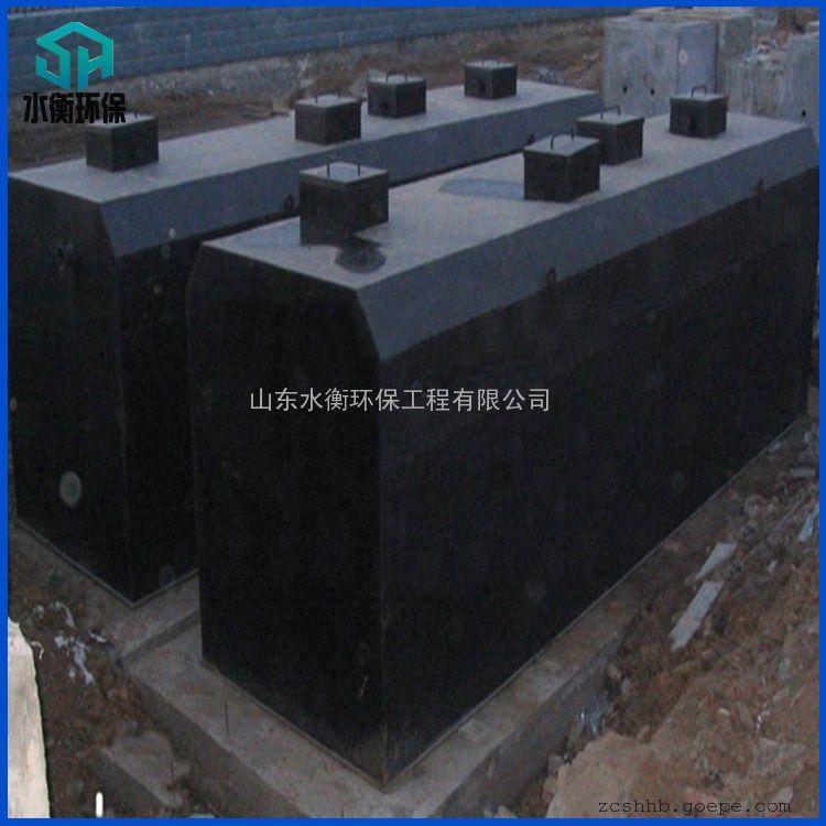 各种污水处理设备 地埋污水处理设施 占地少 噪音小