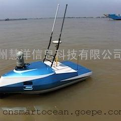 自动水质采样系统无人船厂家定制广东Cowis 一级代理