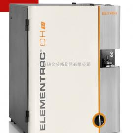 ELTRA OH-p测氢仪_氢氧联测仪_氧氢分析仪_定氧仪