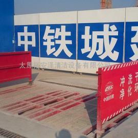 晋城工地洗车机平板式工程车洗车台