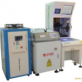 低价供应纯光纤激光器激光焊接机