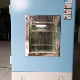 厂家直销北京高低温试验箱,桌上小型高低温交变试验机