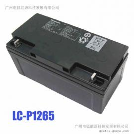 松下电池LC-P1265ST报价 12V65AH电池价格