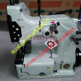 国产正品GK35-7全自动复合袋,饲料袋缝包机