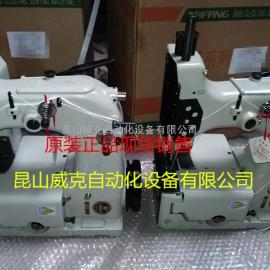 八方牌单针双线缝包机GK35-7全自动控制封口机